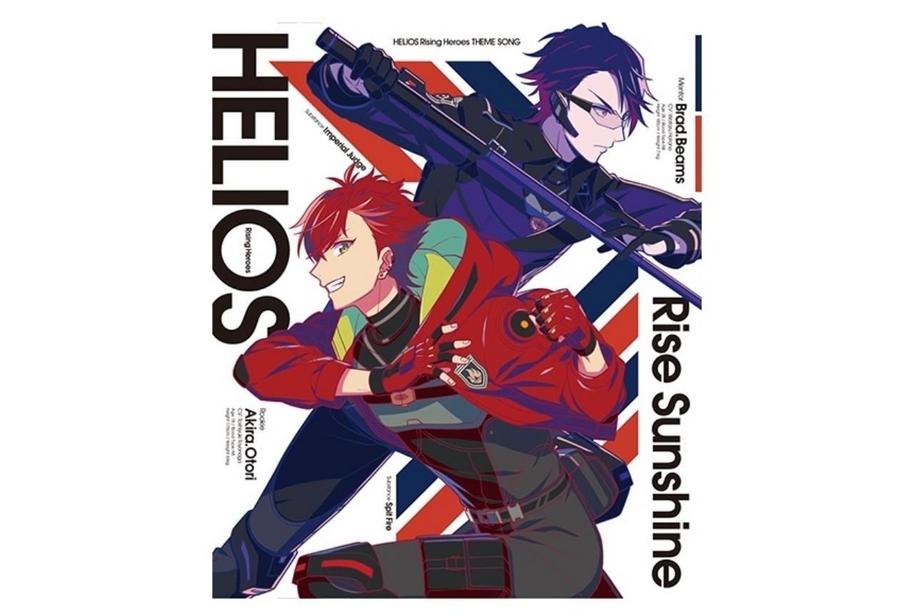 『エリオスR』主題歌CDが本日9月2日発売!