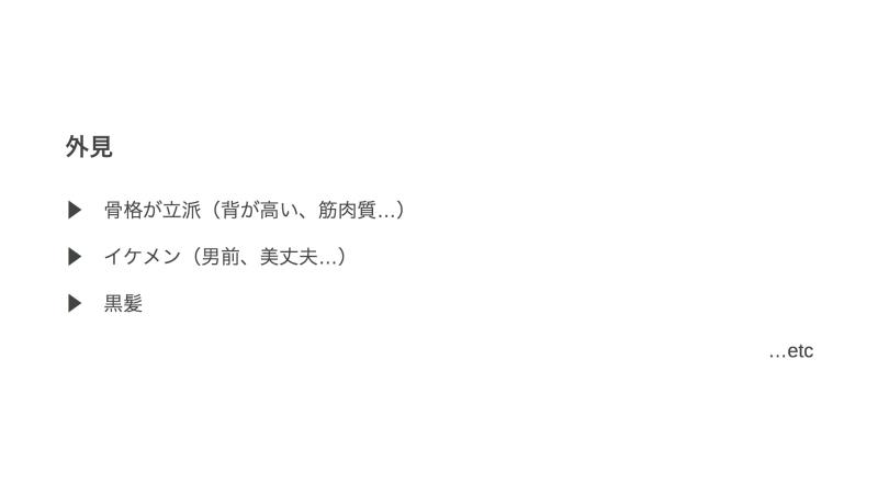 【BLのことさらに知ってみませんか?】令和最前線の「攻めの事情」! 攻めは設定も攻めている!? の巻 【アニメイト編集部BL塾・応用編】