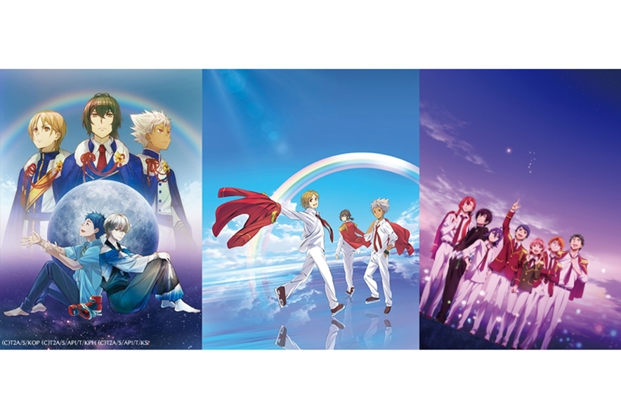 『キンプリ』全シリーズ見BD&豪華ベストアルバムが発売決定