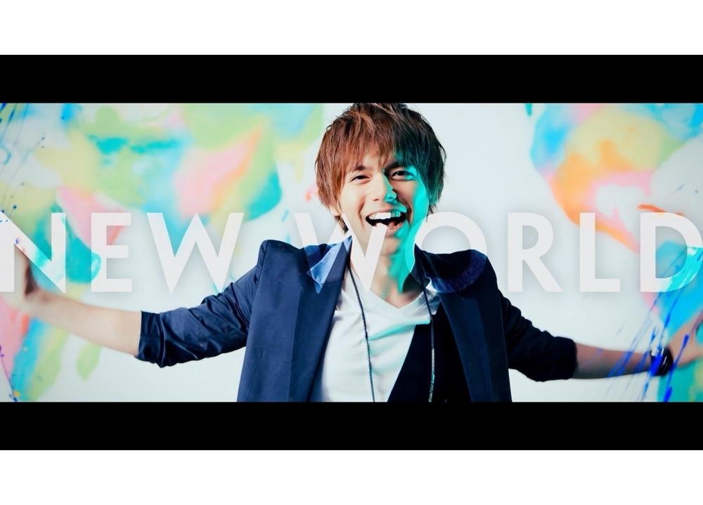 声優・アーティスト内田雄馬、『NEW WORLD』英語バージョンのLyric Video公開!