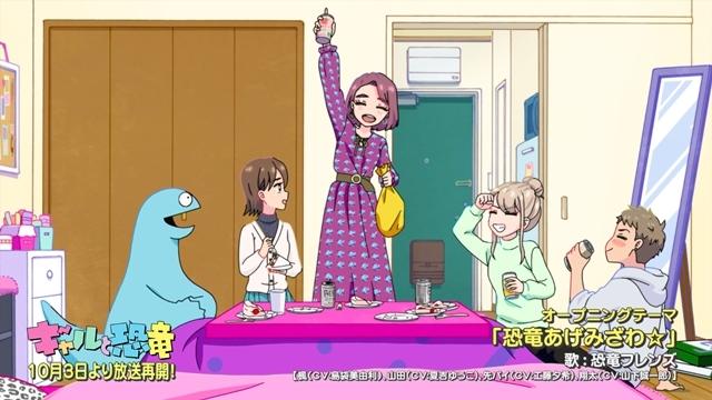 10月3日放送再開『ギャルと恐竜』新作映像によるアニメ版PV第2弾公開! 第8話以降の気になるカットが盛り沢山-5