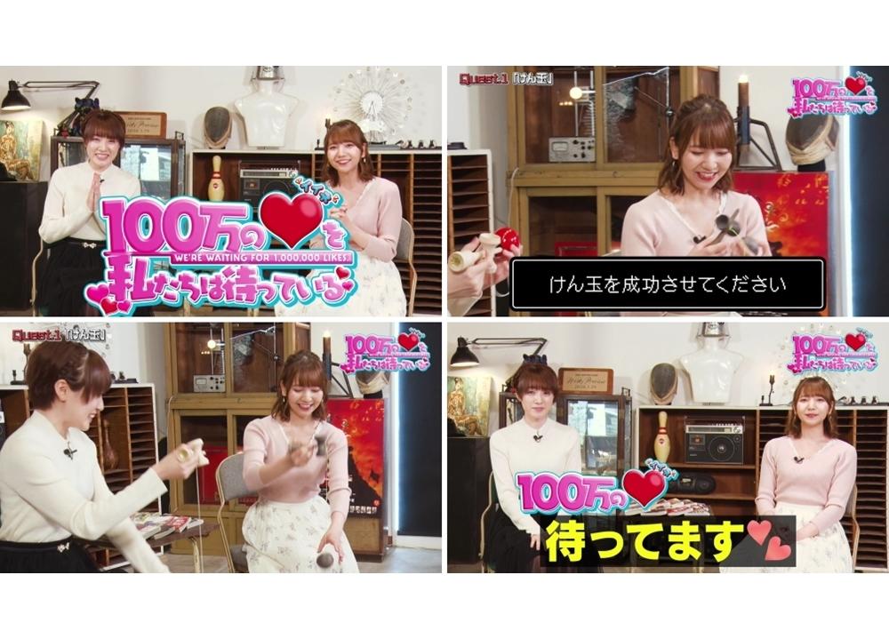 『俺100』声優の久保田梨沙ら出演のバラエティ実写動画企画スタート!