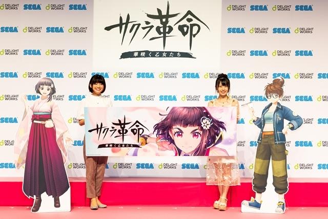 新たなサクラ大戦シリーズ始動『サクラ革命 ~華咲く乙女たち~』スマートフォン向けに2020年内配信! 約24分のSPアニメも公開