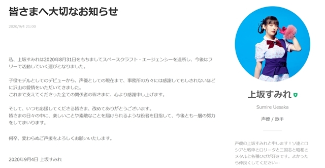 ▲オフィシャルブログより