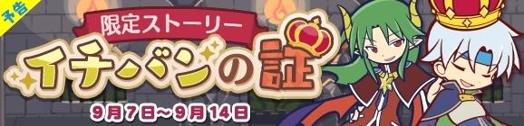 ぷよぷよ-9