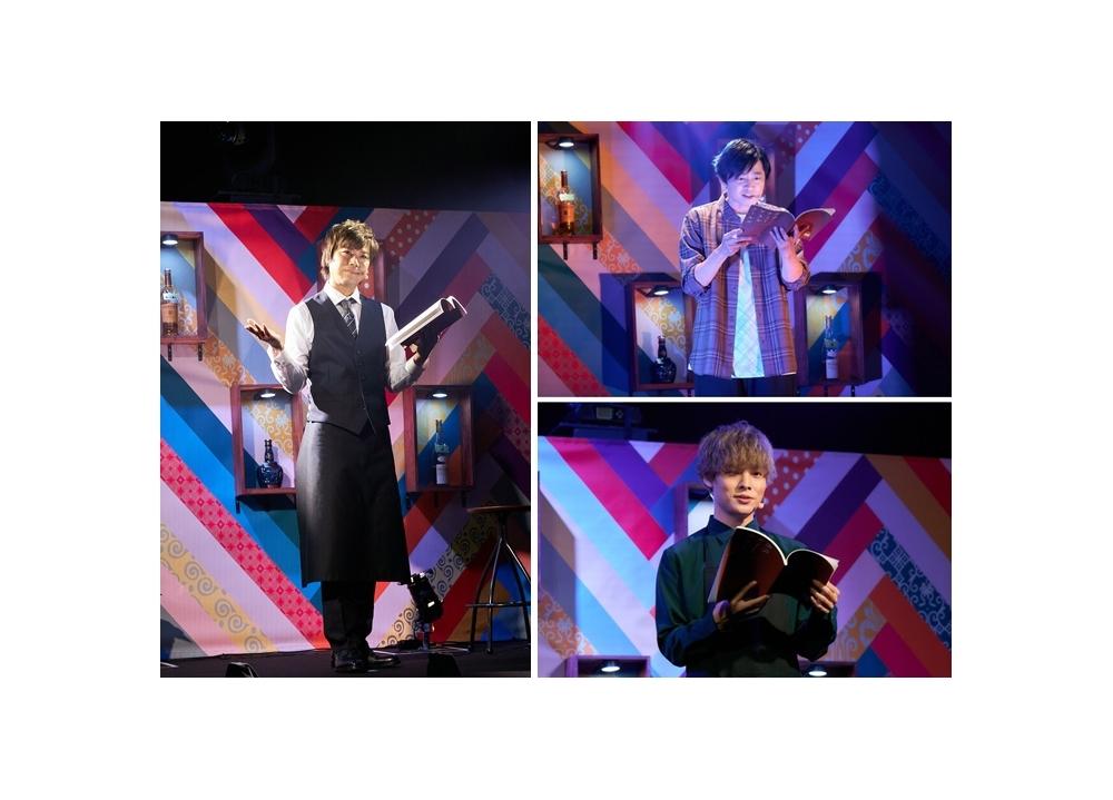 声優・浪川大輔ら出演の朗読劇『池袋ナイトアウルテールズ』初日公式レポ到着