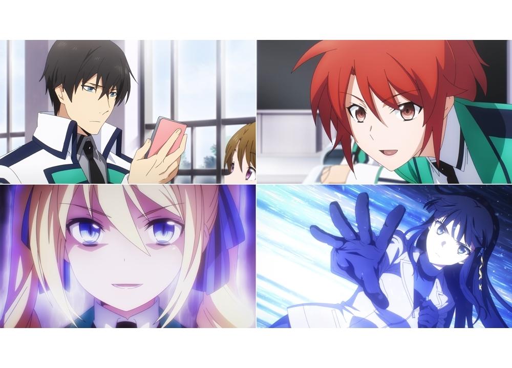 秋アニメ『魔法科高校の劣等生』第2期の第2弾PV、OP&EDテーマ決定!10/3放送スタート