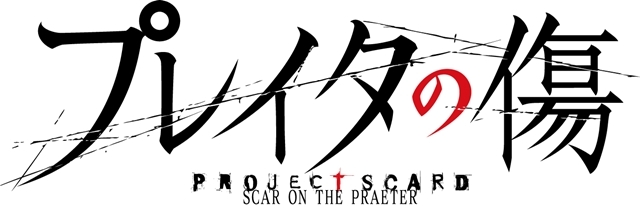 PROJECT SCARD-3