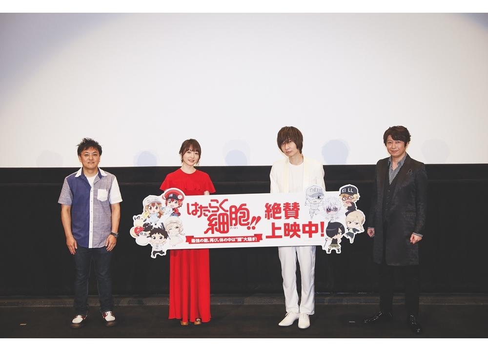 『特別上映版「はたらく細胞!!」』声優の花澤香菜らが初日舞台挨拶に登壇!