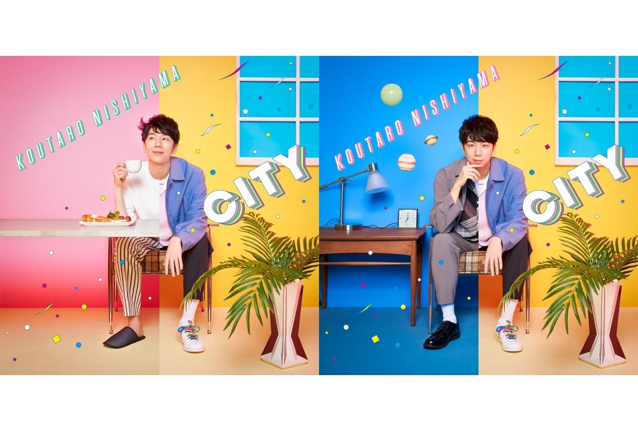 西山宏太朗さんデビューミニアルバム「CITY」発売記念インタビュー