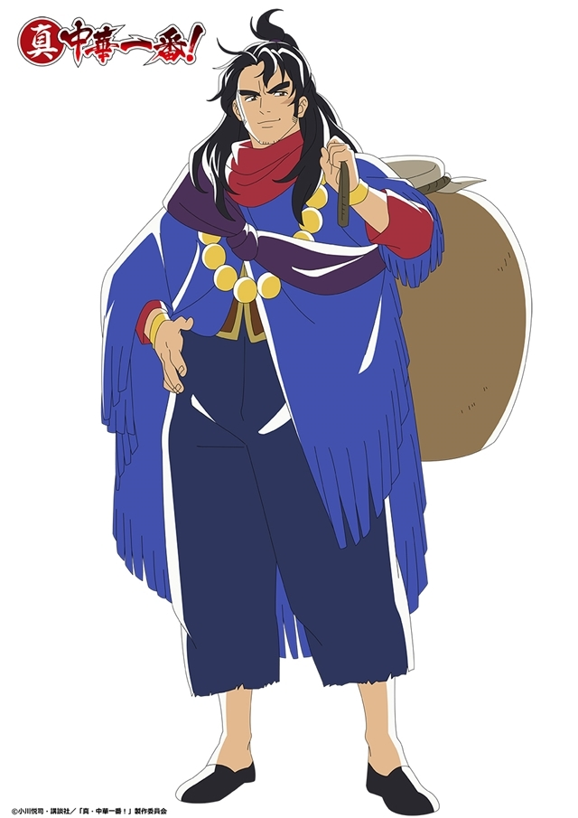 TVアニメ『真・中華一番!』の続編が2021年に放送決定! 裏料理界のリーダー・カイユを筆頭に五虎星が描かれたキービジュアルが公開!
