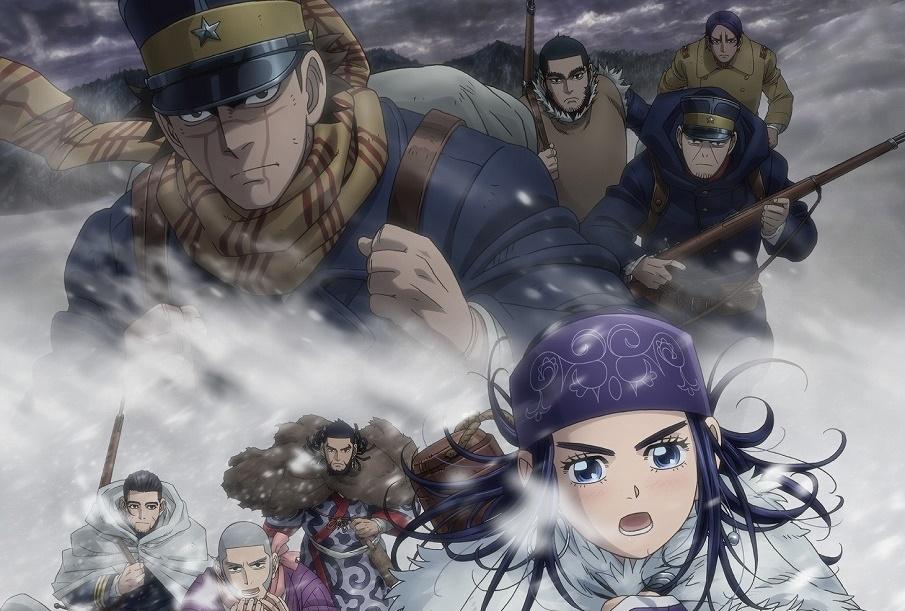 TVアニメ『ゴールデンカムイ』第三期 10/5 放送開始 | アニメイトタイムズ