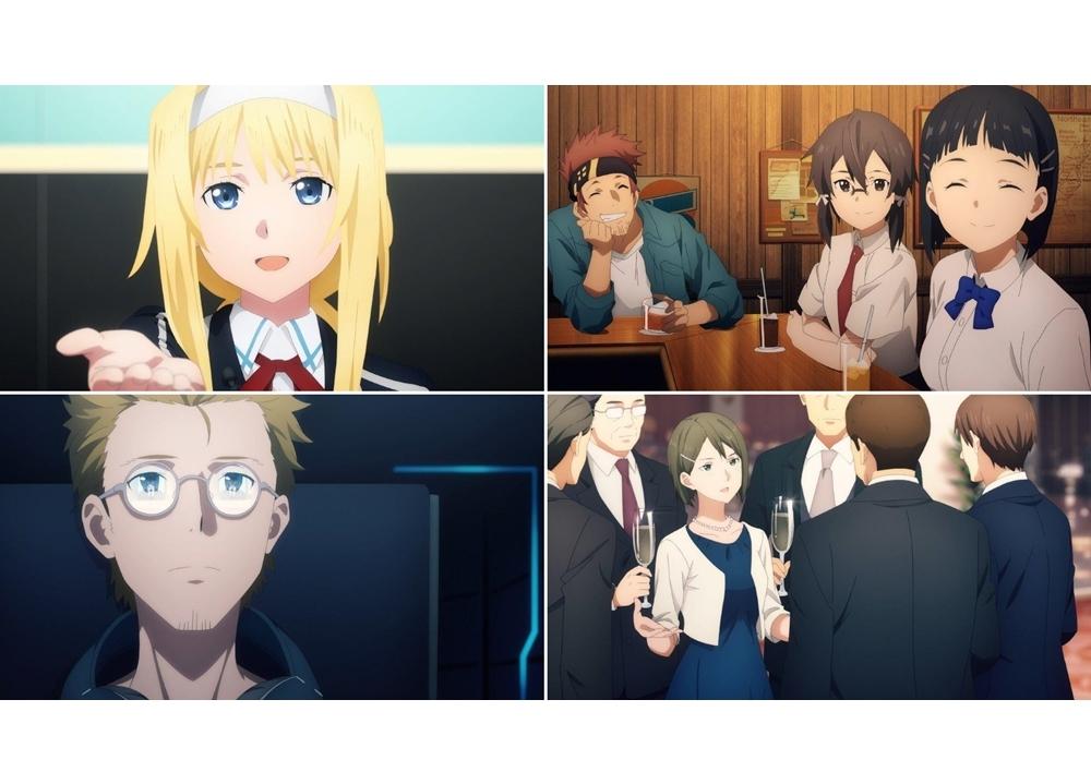 『SAO アリシゼーション WoU』2ndクールより、第22話「アリス」の先行カット公開!