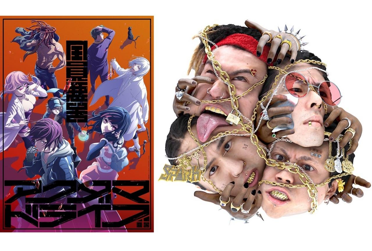 秋アニメ『アクダマドライブ』OP曲が使用されたPV第2弾公開