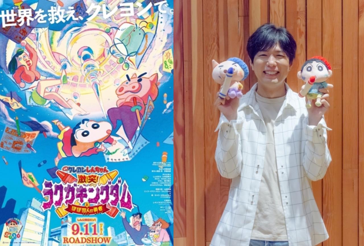 『映画クレヨンしんちゃん』ぶりぶりざえもん役・神谷浩史さんインタビュー