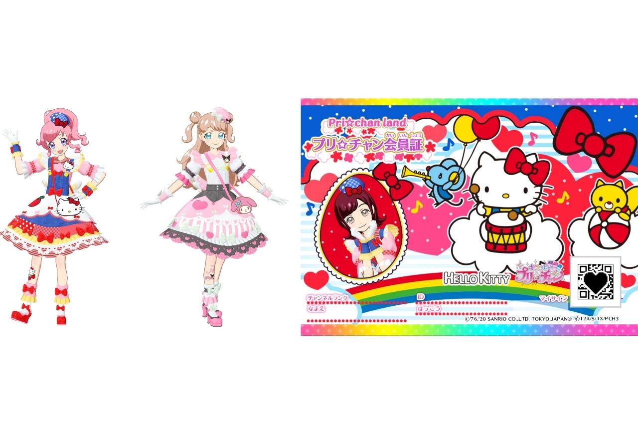 ゲーム『キラッとプリ☆チャン』と「サンリオ」がコラボ!イラスト公開