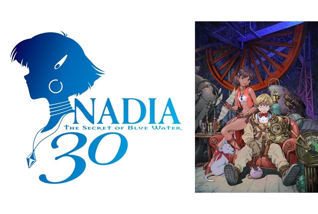 『ふしぎの海のナディア』BDスタンダードエディションが12月発売