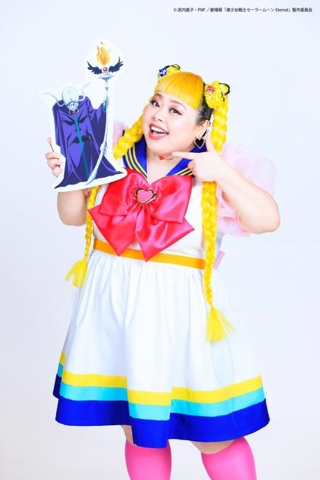 美少女戦士セーラームーン-2