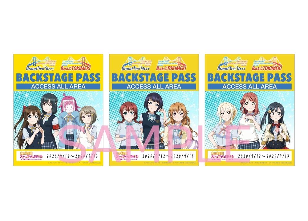 『「ラブライブ!虹ヶ咲学園スクールアイドル同好会 2nd Live!」CD/BDオンライン物販』が9/11より開催