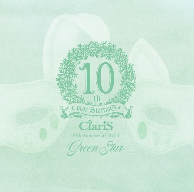 ClariS-5