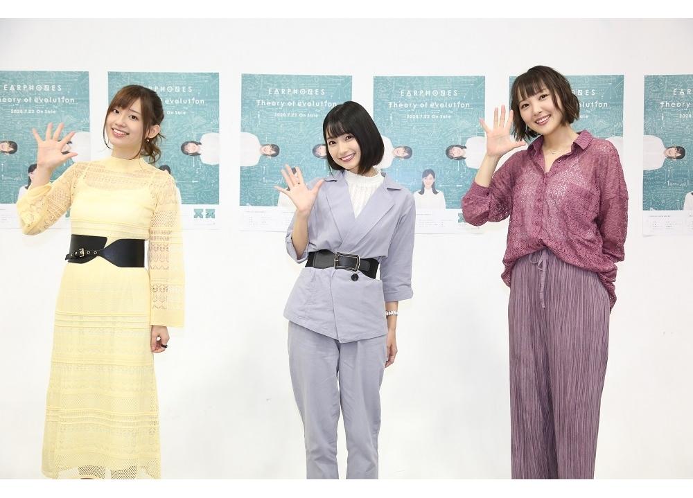 声優ユニット「イヤホンズ」初のオンラインライブ配信イベントが10/31(土)に開催決定!