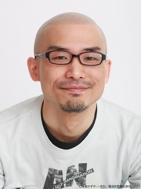最遊記シリーズ-9