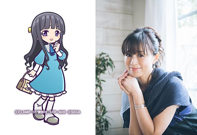 『ぷよクエ』×『カードキャプターさくら クリアカード編』丹下桜さんをはじめ6名の声優陣にインタビュー! サイン入り色紙のプレゼントキャンペーンも!