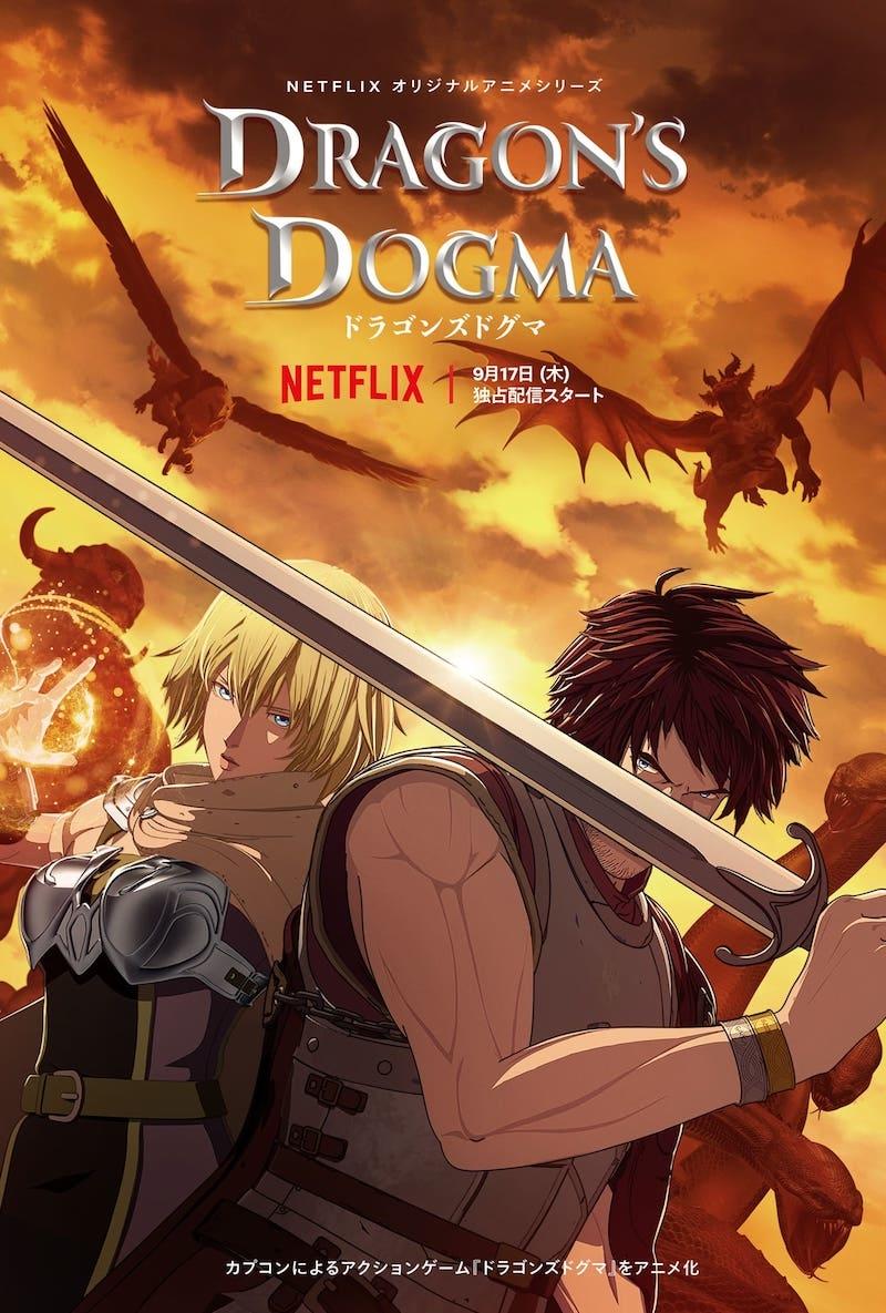 Netflixオリジナルアニメシリーズ『ドラゴンズドグマ』須貝真也監督&小林裕幸プロデューサーインタビュー|ゲームとアニメ、似て異なる2つの業界の違いに迫る-12