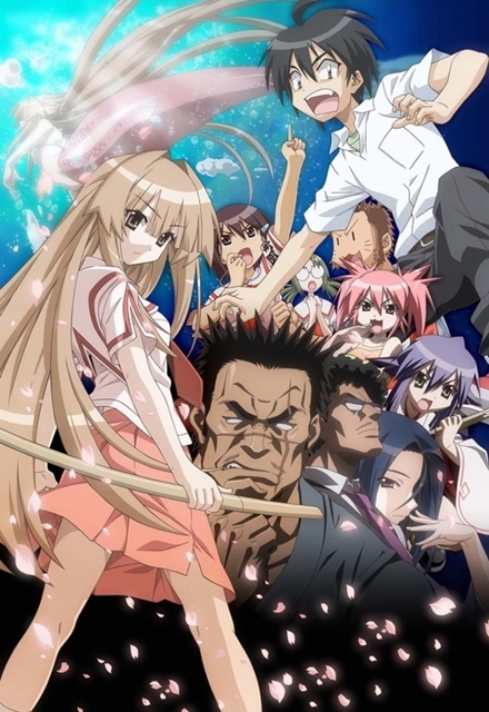 任侠ラブコメアニメ『瀬戸の花嫁』TV+OVA全話見Blu-rayが11月13日発売決定! プロデューサーのツイートに、当時のスタッフや出演声優の桃井はるこさん・村瀬克輝さんらが熱いリプライを送る-1