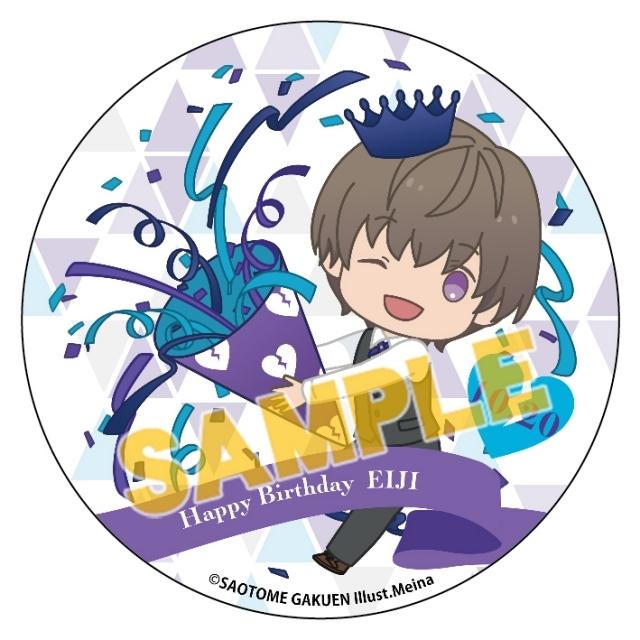 『うたの☆プリンスさまっ♪』鳳 瑛二の2020年バースデーケーキがアニメイト通販限定で販売!