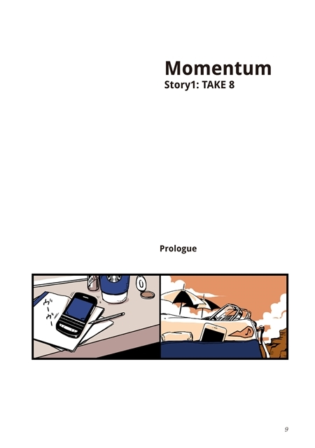 レジンコミックスで人気のBLコミックス『モーメンタム』がフロンティアワークスより発売! 様々な愛の形を描いた二つのストーリーを収録-7