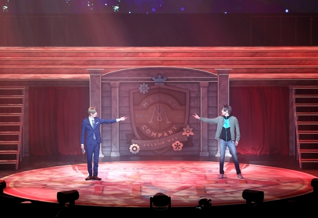 MANKAI STAGE『A3!』~Four Seasons LIVE 2020~本日開幕! キャストの横田龍儀さん・陳内将さん・水江建太さん・荒牧慶彦さんからコメント到着-4