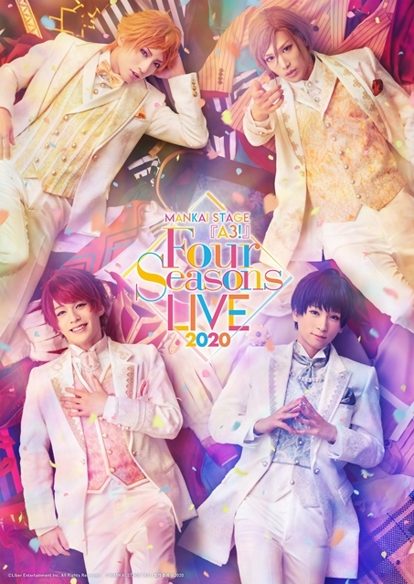 MANKAI STAGE『A3!』~Four Seasons LIVE 2020~本日開幕! キャストの横田龍儀さん・陳内将さん・水江建太さん・荒牧慶彦さんからコメント到着-11