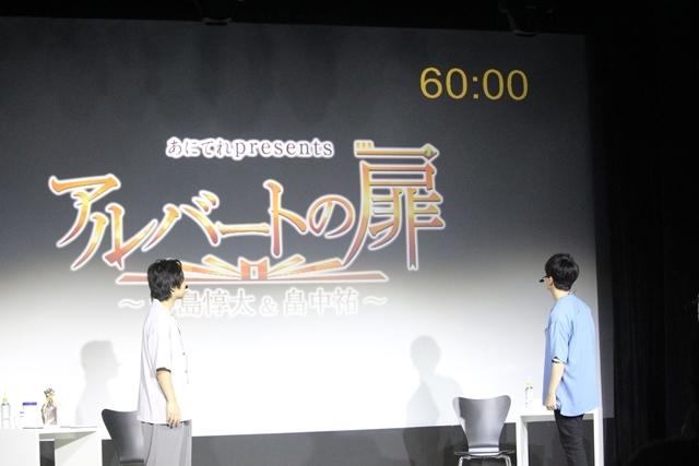 『A3! SEASON SPRING & SUMMER/AUTUMN & WINTER』の感想&見どころ、レビュー募集(ネタバレあり)-3