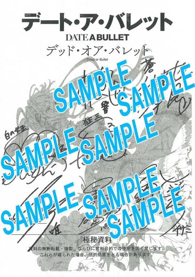 アニメ『デート・ア・バレット』のBlu-ray&DVDが3月24日に発売! Blu-rayは《時崎狂三 特製1/7 スケールフィギュア付き完全数量限定版》もリリース!