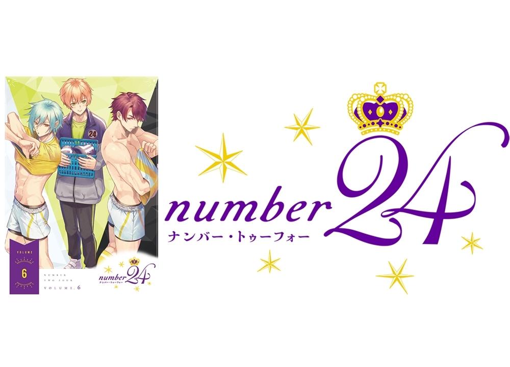 『number24』声優の河西健吾らが大集合するBD発売記念イベント開催決定!