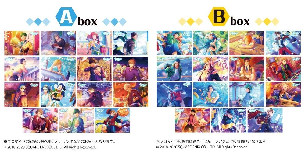 アプリ『ワールドエンドヒーローズ』×「カラオケの鉄人」コラボ開催! ブロマイドがノベルティとして付いてくるオリジナルラッピングボトルが予約受付中-1