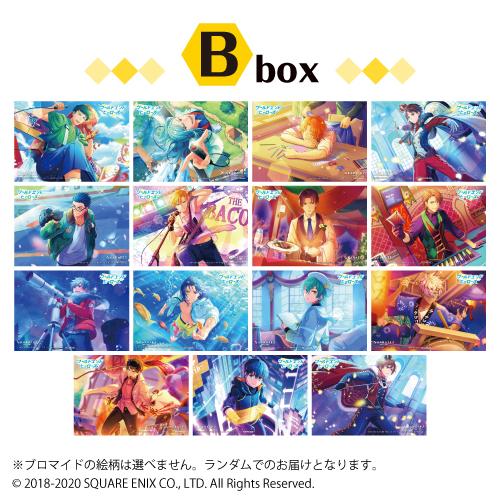 アプリ『ワールドエンドヒーローズ』×「カラオケの鉄人」コラボ開催! ブロマイドがノベルティとして付いてくるオリジナルラッピングボトルが予約受付中-5