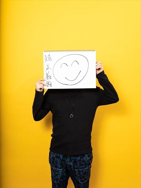 TVアニメ『天地創造デザイン部』榎木淳弥さん・梅原裕一郎さん・諏訪部順一さん・岸尾だいすけさん・大空直美さんの声優座談会が開催! 原作への想いやアニメ収録への意気込みを語る