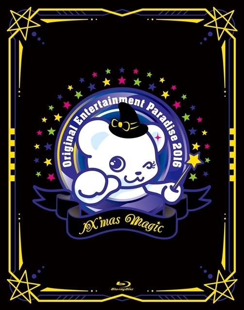 """『Original Entertainment Paradise""""おれパラ""""』シリーズ過去ライブ映像が「ABEMA」にて配信決定! 2020年末の""""おれパラ""""に向けた特別企画が実現"""