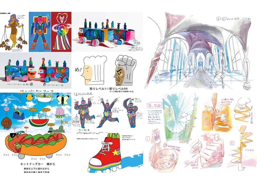 『映画クレヨンしんちゃん』最新作、アニメーション作家・ぬQ氏&姫田真武氏が生み出した王国の大臣たちに注目!