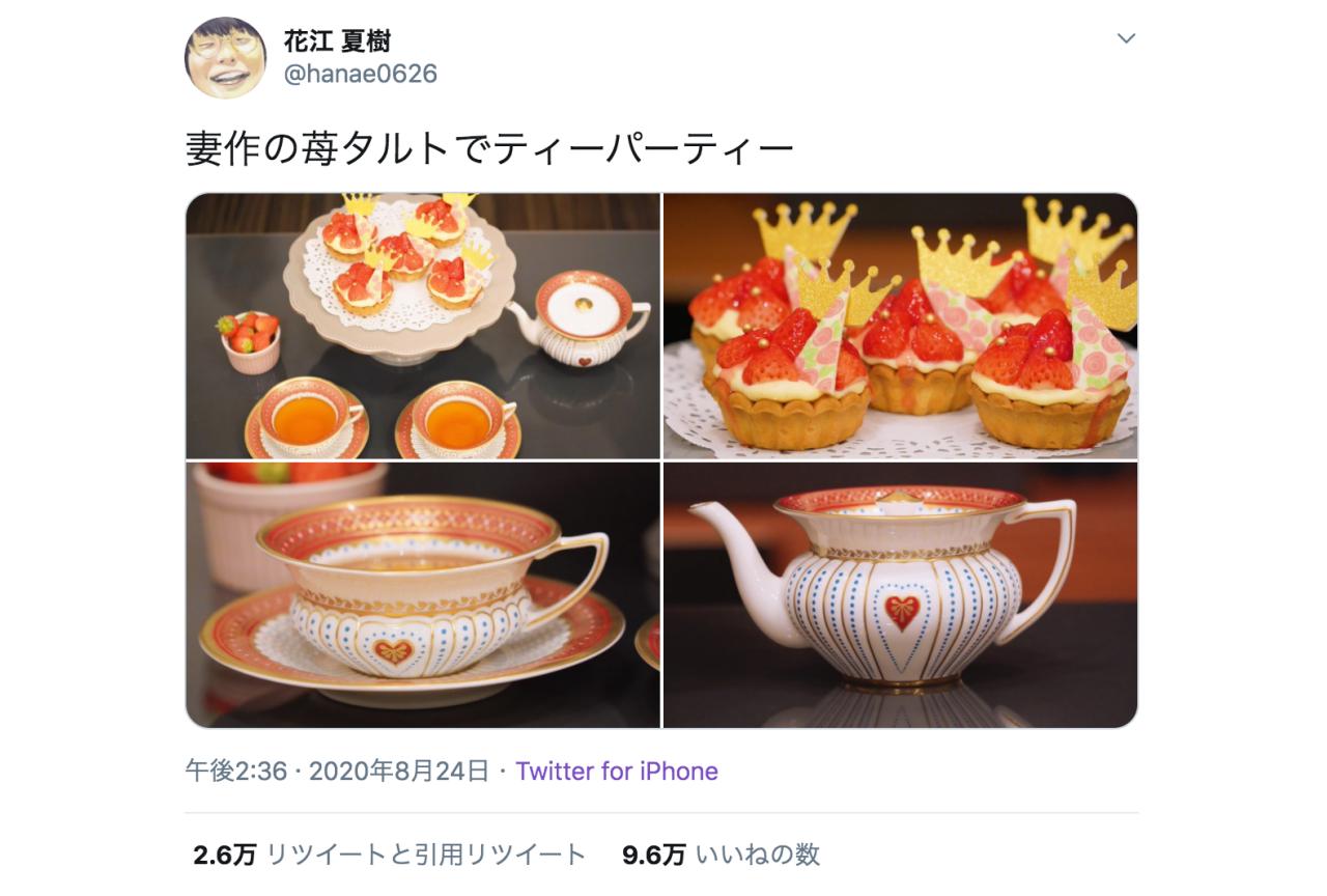 【祝】声優・花江夏樹さんが双子の女の子の誕生をTwitterでご報告!声優仲間や著名人らのお祝いコメントをご紹介!