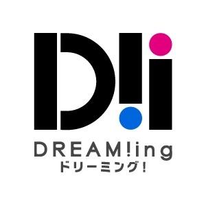 ミュージカル「DREAM!ing」悠馬と柳をはじめとした6人のメインビジュアルを初公開!「ゆめライブ」衣装で華やかに舞う『ゆめ』の世界をイメージ