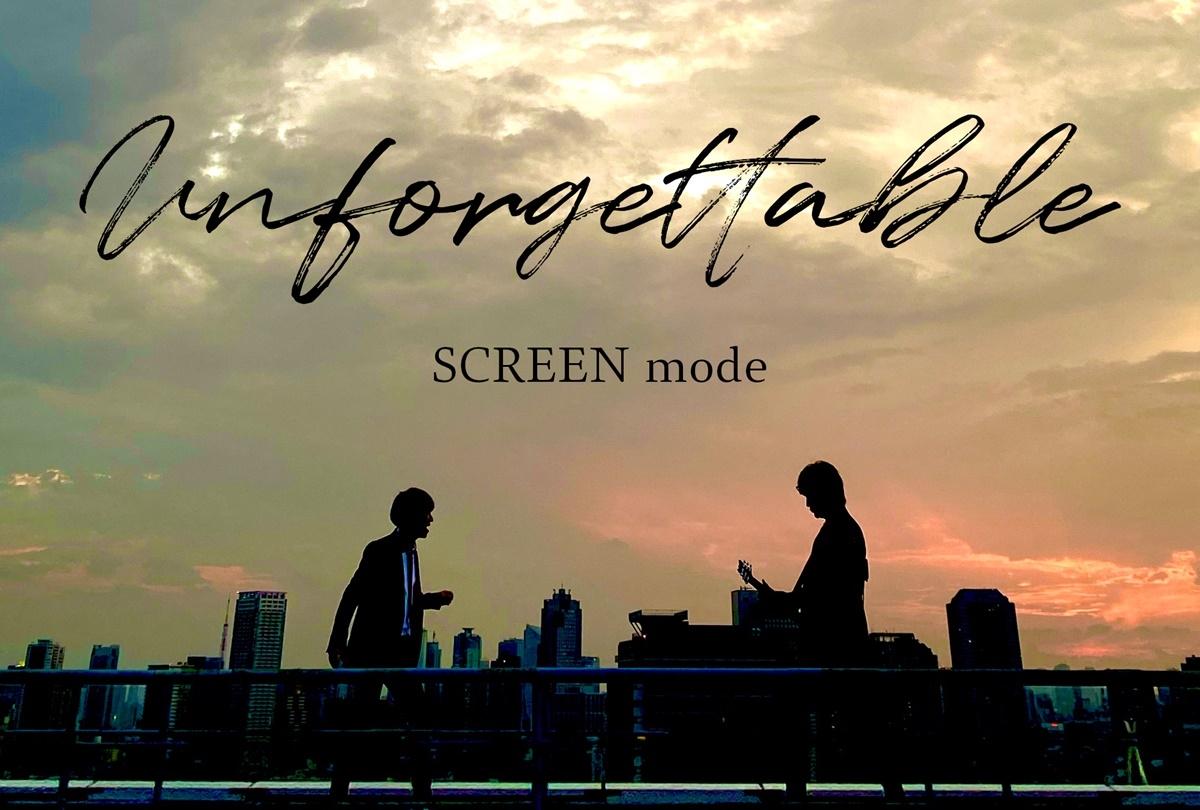 林勇×太田雅友「SCREEN mode」3rd フルアルバム1/27発売