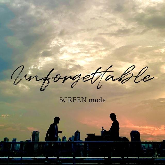 声優・林勇×太田雅友「SCREEN mode」ニューアルバム 1月27日(水)発売決定! 新曲「Unforgettable」ミュージックビデオがYoutubeにて公開-1