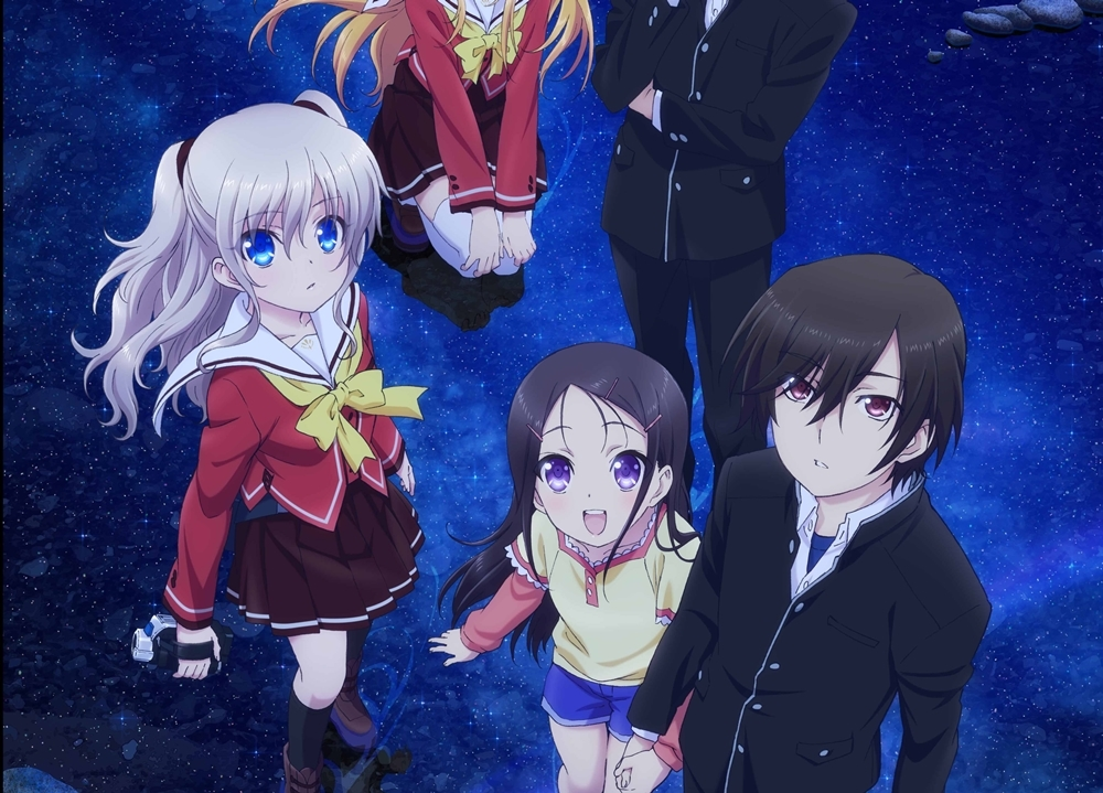 TVアニメ『シャーロット)』10月7日より、TOKYO MX他にて再放送決定!