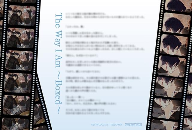 『華Doll*』ソロソングシリーズ第二弾「華Doll* Anthos*~The Way I Am~KAORU」より、各店舗の一部購入特典絵柄公開! さらにInstagram開設へ