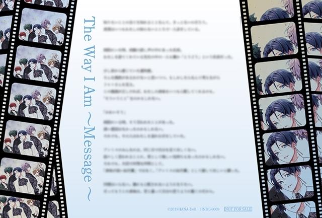 華Doll*-5