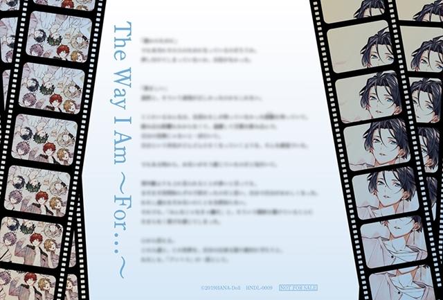 華Doll*-6