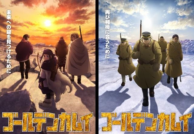『ゴールデンカムイ』の感想&見どころ、レビュー募集(ネタバレあり)-3